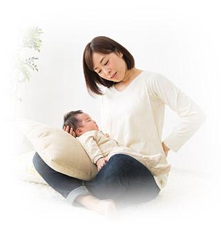 産後,腰が痛い